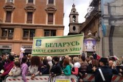 canonizzazione-dei-beati-papi-giovanni-xxiii--e-giovanni-paolo-ii_14047522102_o